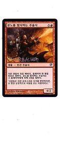 Rage Thrower Innistrad Mtg Card Mint Condition