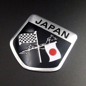 Japan-Japanese-Flag-Shield-Emblem-Metal-Badge-Car-Motorcycle-Sticker-Aluminum