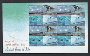 India-2007-Landmark-Bridges-of-India-Sheetlet-of-16-Stamps