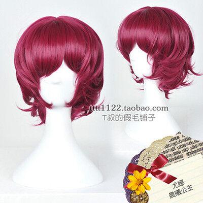 Akatsuki no Yona Pretty Princess Short Dark Red Cosplay Wig Hair