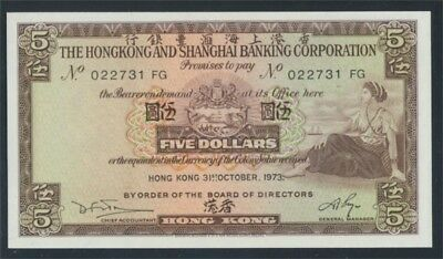 1973 7350141 Up-To-Date Styling Uncirculated 1973 5 Dollars Hong Kong Pick-number: 181f
