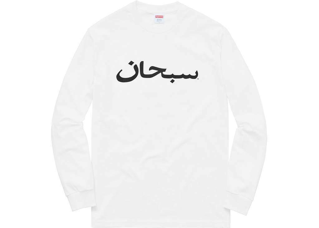 Supreme Arabic Logo Long Sleeve T Shirt (Weiß Größe M)