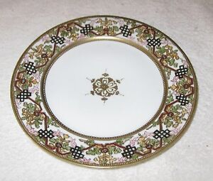 Antique/Vintage Decorative Hand Painted Nippon China Dish Gold Trim ...