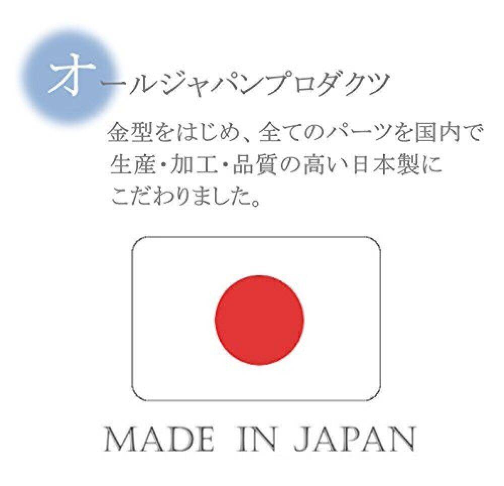 Omuko East Tête Tête Tête de Douche AFemmee Blanc Économie D'Eau Fabriqué au Japon | Un Prix Raisonnable  009b3b
