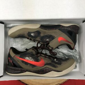 sports shoes 5cbb9 7cdfb Image is loading Nike-Kobe-8-System-Squadron-Green-Red-Camo-