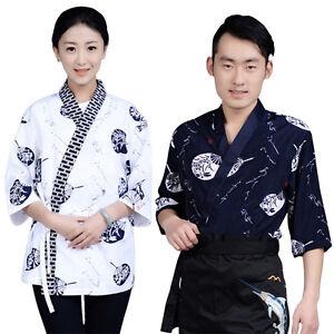 Men Women Kimono Chef Coat Comfy V-neck Chef Uniform Sushi Bar Soft Cook Clothes