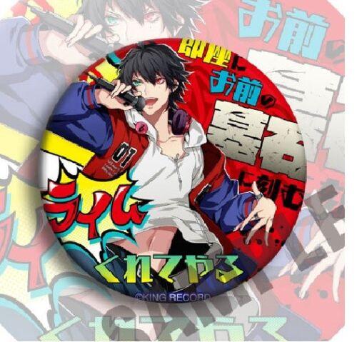 Hypnosis Mic Division Rap Battle Saburo Yamada Pin Button Brooch Badges 12Pcs