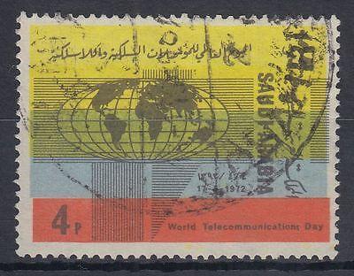 Romantisch Saudi Arabia 1972 Mi.539 Fine Used Telecommunication Weltfernmeldetag g1365 Gute Begleiter FüR Kinder Sowie Erwachsene