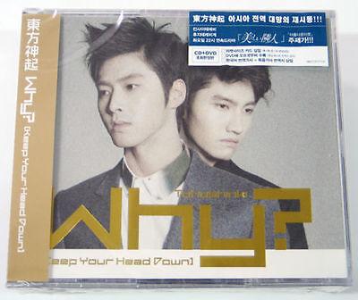 DBSK TVXQ - Why? (Keep Your Head Down) CD+DVD Japan Ver