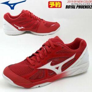 Mizuno Volleyball Shoes ROYAL PHOENIX 2