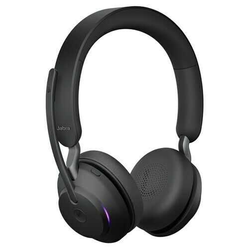 Jabra Evolve 65 Ms Mono Ap Promo 100 Units For Sale Online Ebay