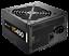 Corsair-CP-9020096-EU-VS-Serie-VS450-80-PLUS-ATX-Netzteil-230V-450W-Netzteil-EU