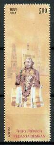 India-2019-MNH-Sri-Vedanta-Desikan-Desika-Guru-1v-Set-Historical-Figures-Stamps