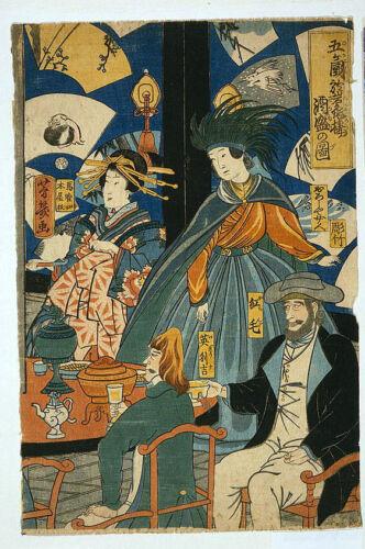 Repro Japanese  Print by Ochiai Yoshiiku our ref #39