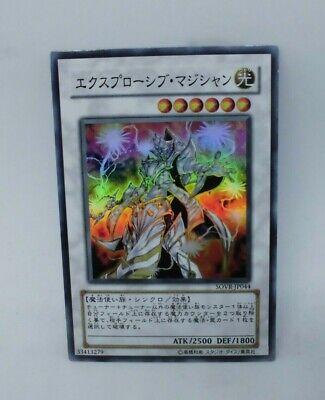 SOVR-JP044 Yugioh Super Japanese Explosive Magician