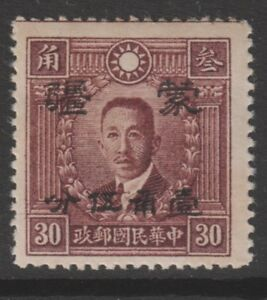 Japanese-occupation-single-Stamp-from-China-30-SEN-MNH-a