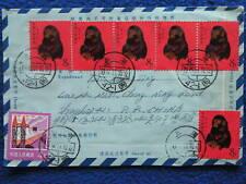 P R China Postal Stationary 1980 Sc#1586x7 Shanghai to USA Letter Sheet