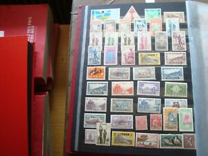 Welt-45-Briefmarken-N-MH