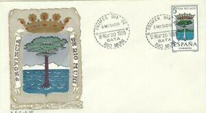 FDC-Erste-Dia-Spanien-1965-Wappen-Rio-Muni