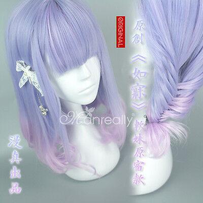 Japanese Sweet Lolita Harajuku Cute Purple Gradient Cosplay Daily Wig Princess