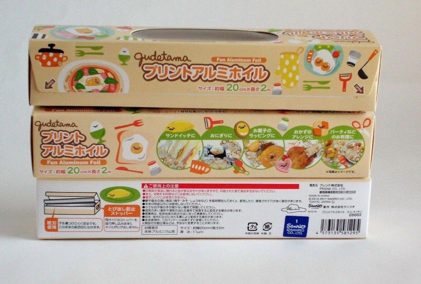 Sanrio Gudetama Lazy Egg Print Aluminium Tin Foil 3PCS Japan