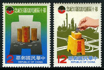 Alte Münze Und Banken Ersparnisse Tag Postfrisch Natl Den Menschen In Ihrem TäGlichen Leben Mehr Komfort Bringen Das Beste China Taiwan 2214-2215
