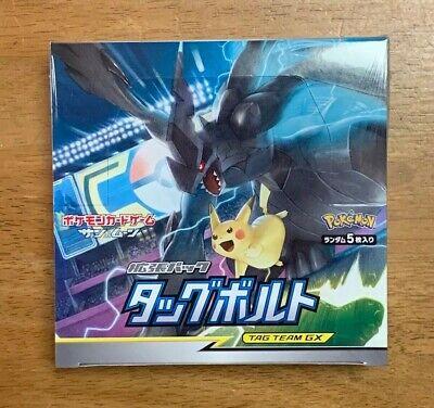 Pokemon Card Game Sun Moon Expansion Pack Tag Bolt Box SM9 Team GX Pikachu JAPAN