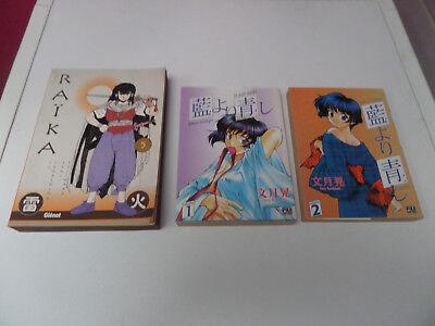 Brillante Lot 3 Mangas Raïka, Kamui Fujiwara, Bleu Indigo, Kou Fumizuki