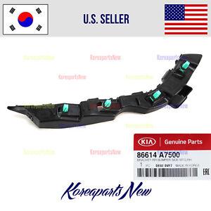 Rear Bumper Bracket Retainer Right Passenr 86614a7500 Kia Forte5 Hatchback 14 18 Ebay