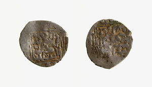 s1474-3-Islamic-Empire-Almohad-Silver-Dirham-Undetermined-mm-15-DEFECT