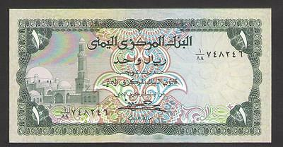 YEMEN  ARAB  REPUBLIC  1  RIAL  ND 1983   P 16B  Uncirculated