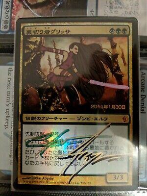 Gold Prerelease Mtg Magic Rare 1x x1 1 PROMO PLAYED FOIL Glissa the Traitor
