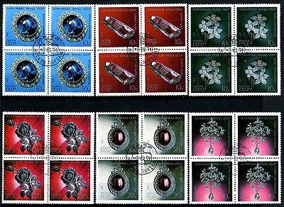 RUSSIA - 1971 - JEWELS - GEMS - DIAMONDS - PEARL - LENIN - 6 X CTO NH BLOCKS!