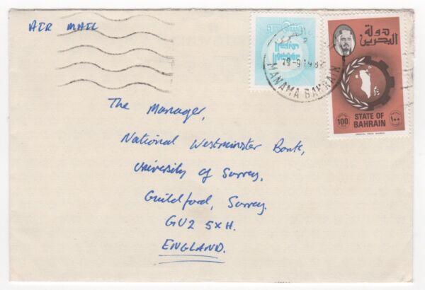 1982 Bahreïn Air Mail Cover Manama à Guildford Gb Nat West Bank Plus De Rabais Sur Les Surprises
