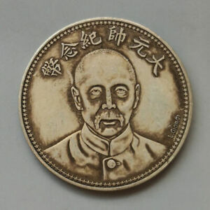 Grand-Marshal-of-the-Republic-of-China-in-17th-year-100-Silver-Coin-26-8g