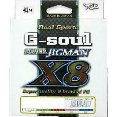 6835 YGK P.E Line G Soul Super Jigman X8 300m P.E 1 20lb