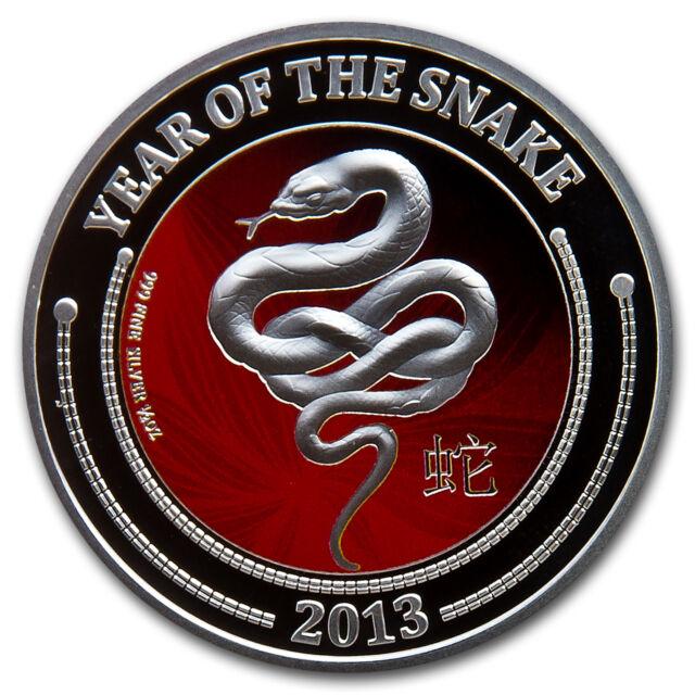 2013 1/2 oz Silver Niue $2 Lunar Snake Coin in Reptile Egg Case
