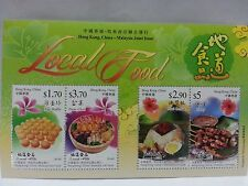 Hong Kong China Malaysia Joint Issue on Local Food Souvenir Sheet MNH