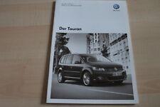 99505) VW Touran - Preise & technische Daten & Ausstattungen - Prospekt 07/2011