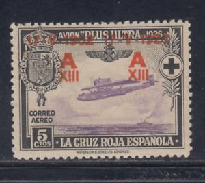 ESPANA-1927-NUEVO-SIN-FIJASELLOS-MNH-SPAIN-EDIFIL-363-5-cts-LOTE-2