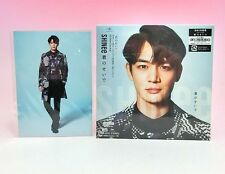 Brand New SHINee Kimi no Sei de FC Limited Edition MINHO Ver. CD+Photo
