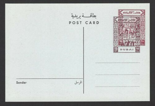 Dubai Boy Scouts postal card with overlapped printing of 10np & 15np stamps