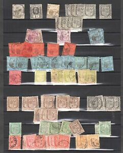 MAURITIUS-PACKED-COLLECTION-LOT-110-STAMPS-HIDDEN-VALUE-GEORGE-V-COAT-OF-ARMS