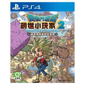 Dragon-Quest-Builders-2-PlayStation-PS4-2019-Chinese-Factory-Sealed
