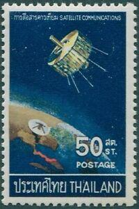 Thailand-1968-SG591-50s-Satellite-MNH