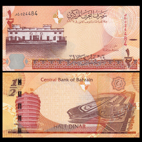 With Tactile Lines ND UNC P-NEW Bahrain 0.5 1//2 Dinars 2016