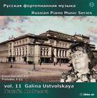 Russian Piano Music, Vol. 11 (2015)