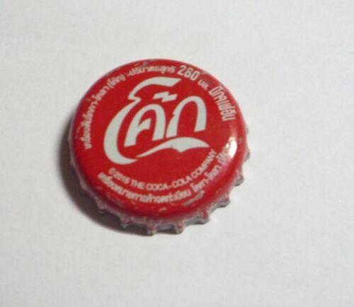 COCA COLA Soda Bottle Cap Crown THAILAND Coke 2017 Red Metal Asia Collect 280ml