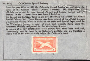 COLOMBIA AIR POST SPECIAL DELIVERY #CE1 5c, 1921, VF, MINT HINGED