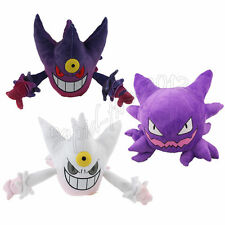 3pcs Pokemon Center Mega Gengar White & Purple & Haunter Plush Soft Toy US Ship